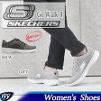 送料無料 スケッチャーズ SKECHERS GO Walk 4 14178-BKW/GRY 【2017年春 新作】 ランニング シューズ カジュアル スニーカー セール