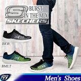 �ڥ����å��㡼����Burst-InTheMix52107-BKW/BMLT��SKECHERS��