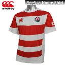 ラグビー ジャージ 半袖 シャツ CANTERBURY カンタベリー ラグビー 日本代表 ホーム レプリカ シャツ 半袖 RG36062 ホワイト×レッド