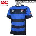ラグビー ジャージ 半袖 シャツ CANTERBURY カンタベリー ラグビー 日本代表 2ND レプリカ シャツ 半袖 RG36063 ネイビー×ブルー