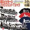 吸汗速乾メッセージTシャツ半袖◆英文メッセージ6種・3色◆Glimmer00300-ACT