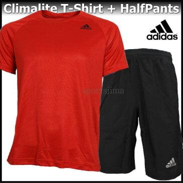 2018 Tシャツ 上下 メンズ アディダス adidas ランニング Tシャツ 半袖 + ハーフパンツ 上下 BUM28 CE4009 MLS41 BP8100 オレンジ×ブラック