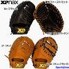 硬式グローブ野球硬式ファーストミットザナックスBHF35604カラー高校野球一塁手用ミット硬式野球グラグおすすめXanaxグローブミット人気ファースト一塁軽量頑丈試合用練習用日本製