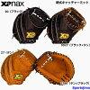 硬式グローブ野球硬式キャッチャーミットザナックスBHF26604カラー高校野球捕手用ミット硬式野球グラグおすすめXanaxグローブミット人気キャッチャー捕手軽量頑丈試合用練習用日本製