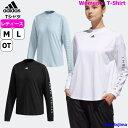 アディダス Tシャツ レディース トレーニングウェア 長袖 コットン ヨガ FTK22 3カラー adidas 綿 運動 ジム スポーツウェア ウェア ウエア 女性 ランニング スポーツ トレーニング おしゃれ おすすめ 人気 カジュアル