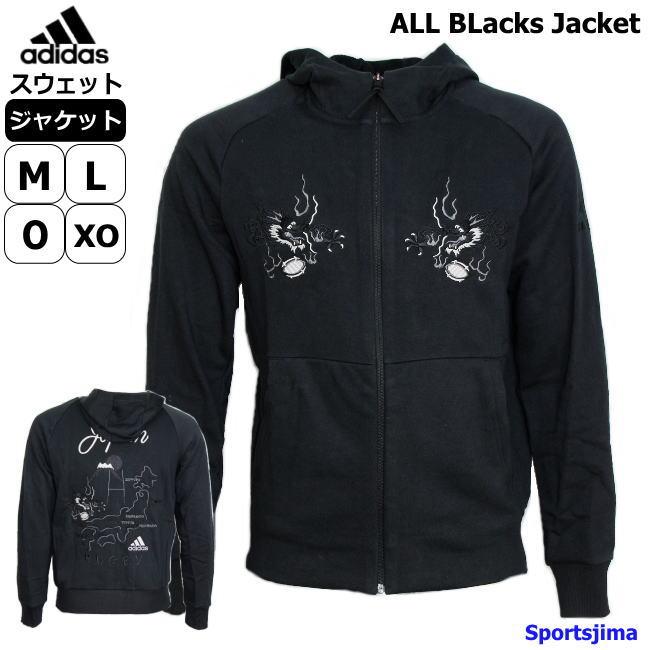 メンズジャージ, アウター  FYO14 ED0973 adidas ALL BLACKS