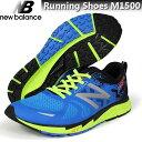 ニューバランス メンズ ランニングシューズ M1500 BG3 2E ブルー×ライム New Balance サブ4 フルマラソン ランニング ウォーキング 男女兼用 靴 トレーニング 人気 おすすめ マラソン 駅伝 学生 レース 練習