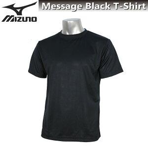MIZUNOミズノ半袖メッセージTシャツ87WT210ブラック【Ifyoucandreamit,youcandoit.】(夢見ることができれば、それは実現できる。)