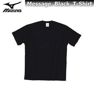mizunoミズノ半袖メッセージTシャツ87WT210ブラック【ひたすらひたむきに】