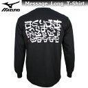 mizuno ミズノ 長袖 メッセージ Tシャツ 87SP207 ブラック 【あせるな おこるな いばるな くさるな おこたるな】