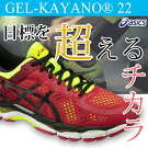 �ڥ��˥󥰥��塼��/��󥺡ۥ����å�����asics�˥��륫���22�����ѡ��磻��(GEL-KAYANO22SW)TJG938/2490/Q116