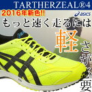 �ڥ��˥󥰥��塼��/��󥺡ۥ����å�����ASICS�˥�������������TS4-�磻��(TARTHERZEALTS4-wide��TJR286/0790