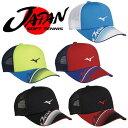 【先行予約商品】 JAPAN限定モデル キャップ/帽子 【MIZUNO-ミズノ】 キャップ/バイザー/テニス・ソフトテニスウェア◎