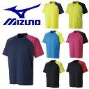【MIZUNO-ミズノ】ユニセックス半袖Tシャツ/プラクティスシャツ【バドミントンウェア/テニス・ソフトテニスウェア/卓球ウェア】