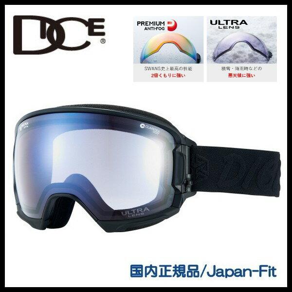 https://item.rakuten.co.jp/sportskym/sno_gog_oth_1801/