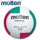 molten モルテン バレーボール 4号球 軽量 練習球 ママさんバレー