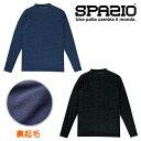 【激安SALE】裏起毛長袖デジカモインナーシャツ【Spazio-スパッツィオ】フットサルウェア/サッカーウェア