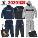 先行予約商品 KELME ケルメ フットサル 福袋 2020...