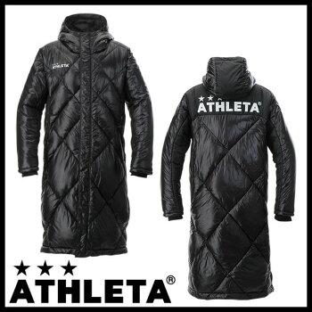 【NEWモデル】中綿ベンチコート【ATHLETA-アスレタ】フットサルウェア/サッカーウェア