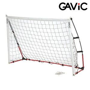 【GAVIC-ガビック】 クイックゴール M ミニサッカーゴール 【フットサルグッズ/サッカーグッズ/トレーニング用品】