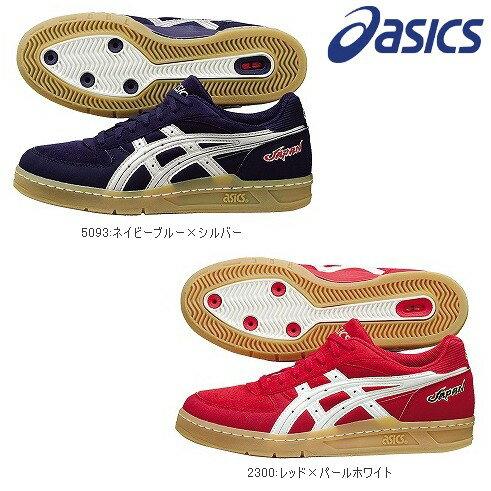 スカイハンド JAPAN-S