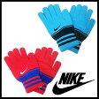 【激安SALE★】 フットボールマジックグローブ/手袋 【NIKE-ナイキ】 サッカーウェア/スポーツウェア 【SALE/セール】