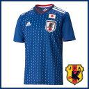 【NEWモデル】 ジュニア サッカー日本代表 レプリカユニホーム S/S ホーム 【adidas-アディダス】 サッカーウェア/レプリカシャツ/ユニホーム