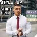 ★送料無料★Manatsulifeメンズ ビジネスシャツ ワイシャツ 長袖 レギュラーカラー トップス ノーアイロン ストレッチ
