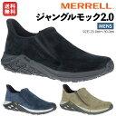 【送料無料】メレル:【メンズ】ジャングル モック 2.0 エーシープラス【MER
