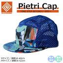 エルドレッソ ELDORESO Pietri Cap ブルー スポーツ 帽子 キャップ E7006411-Blue