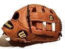 【特別クーポン付き!】ウイルソン/ウィルソン Wilson A2000 MLBプレイヤーズモデル 硬式用(軟式使用可)グラブ 外野手用 青木宣親モデル 一般 ブ