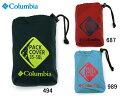コロンビア:【メンズ&レディース】10000 パックカバー 35-50【Columbia 10000 Pack Cover 35-50 アウトドア 登山 リュック カバー アウトレット アパレルセール】【あす楽_土曜営業】【あす楽_日曜営業】