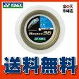 【送料無料】ヨネックス YONEX バドミントン ロールガット ストリング NANOGY 98 ナノジー NBG98-2 シルバーグレー 024 コスミックゴールド 528 200m