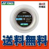 【送料無料】ヨネックス YONEX バドミントン ロールガット ストリング BG66 フォース FORCE BG66F-2 011 ホワイト 200m