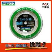 ヨネックス YONEX バドミントン ロールガット ストリング NANOGY 98 ナノジー NBG98-1 シルバーグレー 024 コスミックゴールド 528 100m