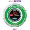 【メール便 送料無料】 ヨネックス YONEX バドミントン ロールガット ストリング 強チタン BG65T-1...