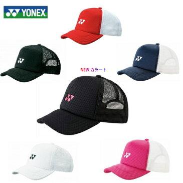 ヨネックス YONEX メッシュキャップ 40007  UVカット 吸汗 速乾 背面ホック式 テニス 日焼け対策 熱中症対策