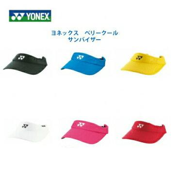 ヨネックス YONEX ベリークール サンバイザー 40036 UVカット 吸汗 速乾 背面マジックテープ方式 テニス 日焼け対策
