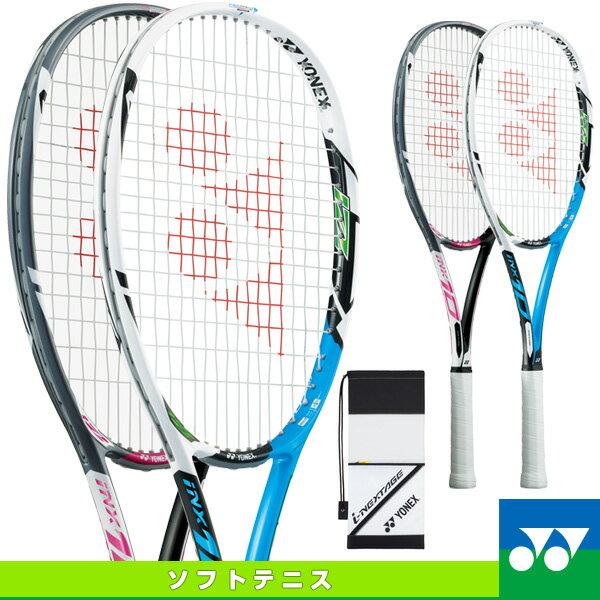 【ソフトテニス ラケット ヨネックス】アイネクステージ10/i-NEXTAGE10(INX10)