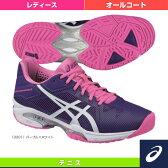 【テニス シューズ アシックス】LADY GEL-SOLUTION SPEED 3/レディゲルソリューションスピード 3/レディース(TLL767)