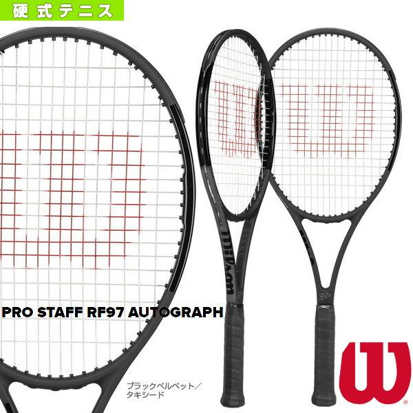 【テニス ラケット ウィルソン】PRO STAFF RF97 Autograph/プロスタッフ RF97 オートグラフ(WRT731410)