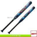 Zet-bat52722-1