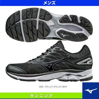 [美津濃跑步鞋]波騎手20 SW/WAVE RIDER 20 SW/人(J1GC1704)