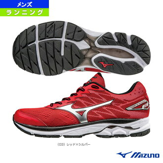 [美津濃跑步鞋]波騎手20纖細/WAVE RIDER 20 SLIM/人(J1GC1705)