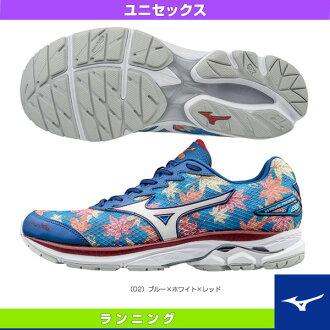 [美津濃跑步鞋]波騎手20/WAVE RIDER 20/男女兩用(J1GC1708)