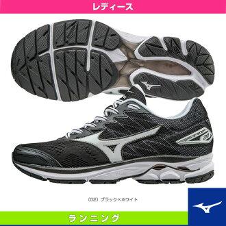 [美津濃跑步鞋]波騎手20/WAVE RIDER 20(W)/女士(J1GD1703)