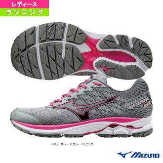 [美津濃跑步鞋]波騎手20寬大的/WAVE RIDER 20(W)WD/女士(J1GD1706)