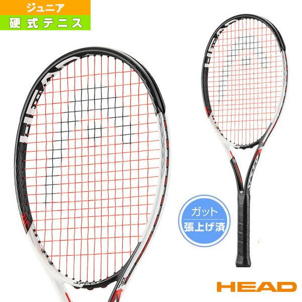 【テニス ジュニアグッズ ヘッド】SPEED JR./スピード ジュニア(233407)