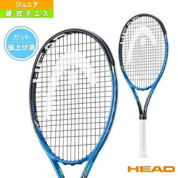 【テニス ジュニアグッズ ヘッド】INSTINCT JR./インスティンクト ジュニア(233427)