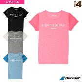 【テニス・バドミントン ウェア(レディース) バボラ】Tシャツ/レディース(BAB-8730W)